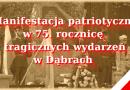 """""""Dąbry"""" – 13 Października 2019 r. godz. 11. 00"""