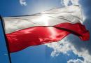Maszt i Flaga Polski na terenie Gminy? Zagłosuj już teraz!